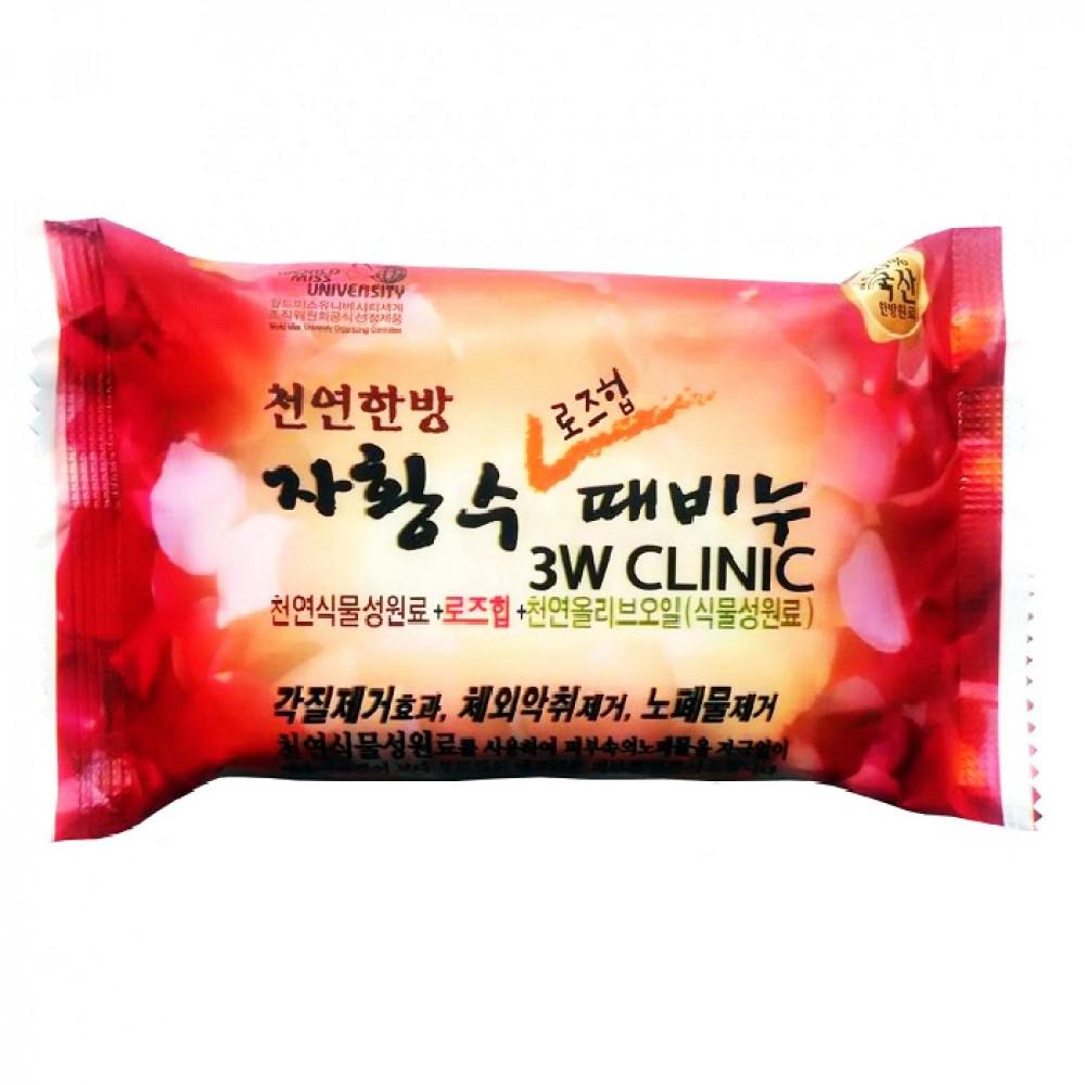 Кусковое мыло 3W Clinic Rose Hip Soap (150 гр)
