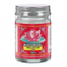 Бальзам Binturong Лотос