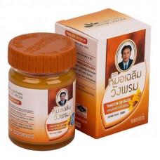 Оранжевый бальзам для тела WangProm