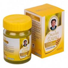 Желтый бальзам для тела WangProm